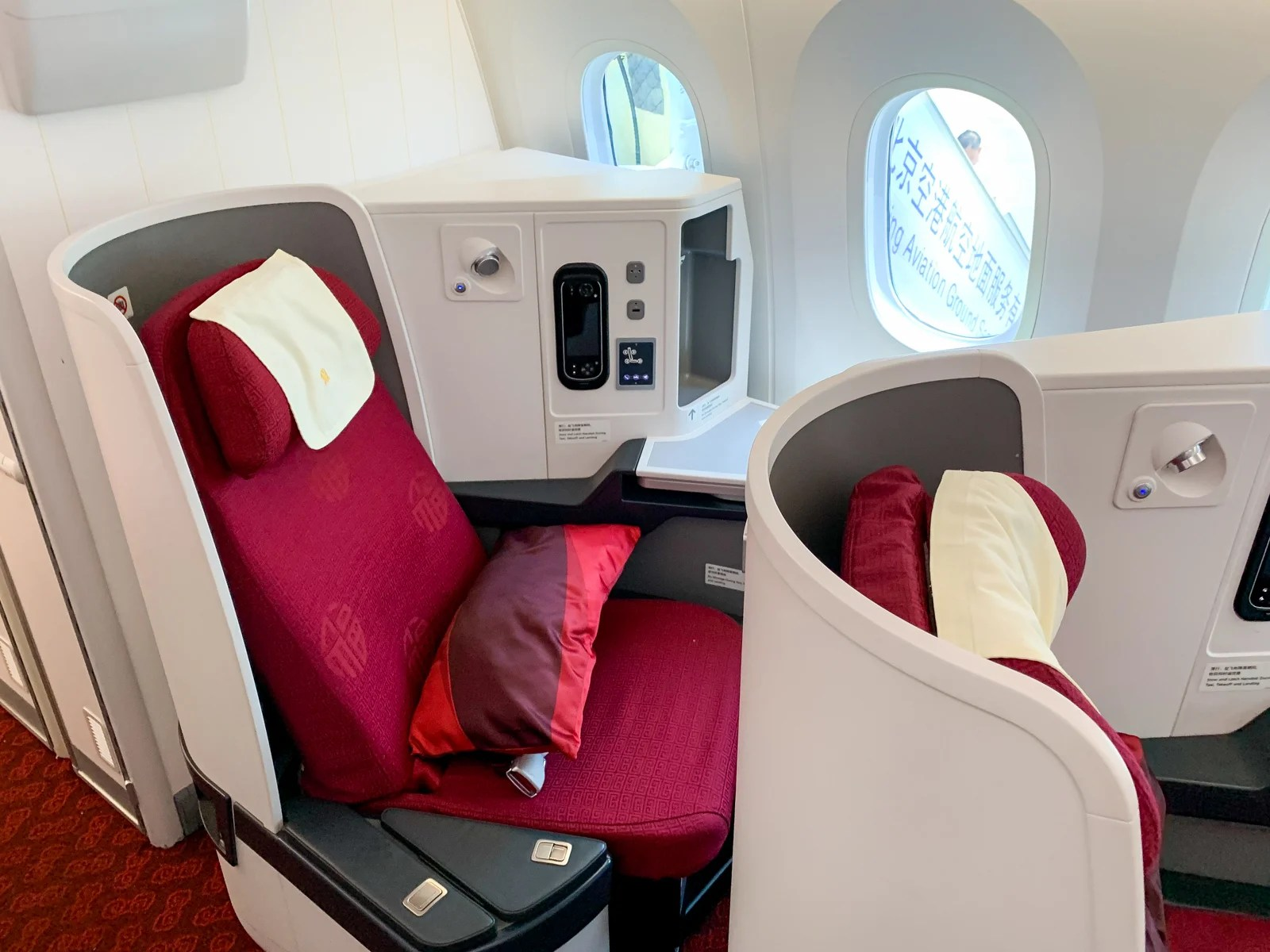 hainan airlines chicago to beijing review
